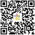 125公证认证微信1