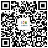 125公证认证微信公众号