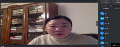 哈尔滨市公证员协会组织开展涉外公证业务网上培训