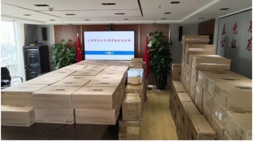 云南省公证协会向全省120余家公证机构发放信息化外接设备