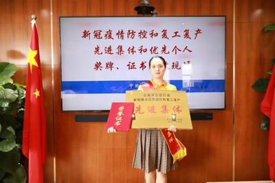 云南省公证协会表彰新冠肺炎疫情防控和复工复产工作先进集体和优秀个人