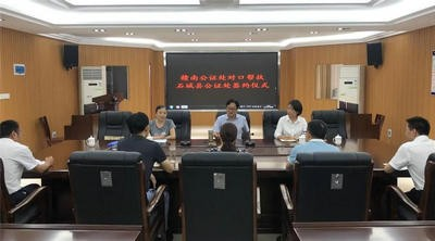 江西省赣州市赣南公证处与石城县公证处、瑞金市公证处签署对口帮扶协议